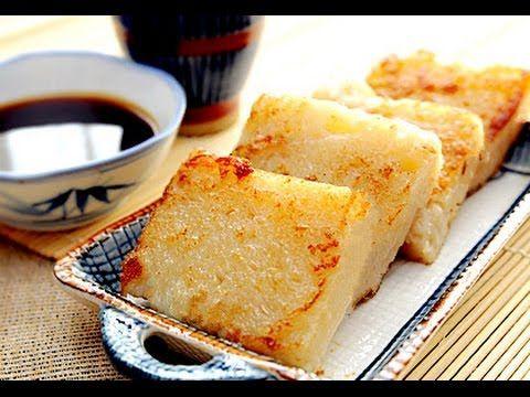 賀年糕點 蘿蔔糕 製作 How to Make Chinese Turnip Cakes / Lo Bak Gou / Chinese Dim Sum Recipe - YouTube
