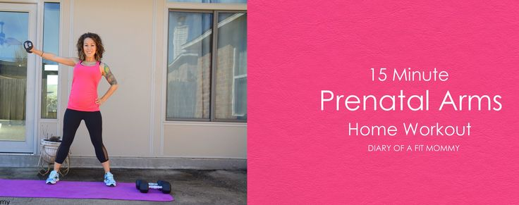 Diary of a Fit Mommy » 15 Minute Prenatal Arm Workout