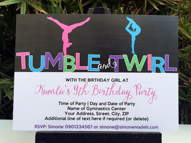 Gymnastics Birthday Party Invitations | Editable DIY Template