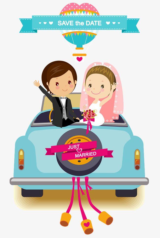 Cartoon Wedding Car Background Vector Material Cartoon Vector