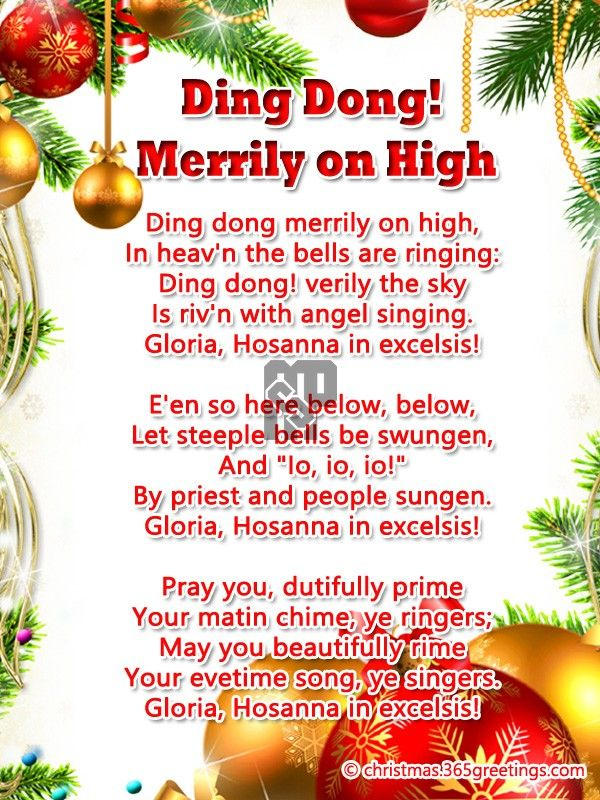 Christmas Carol Christmas Decoration Santa Claus Merry Christmas Christmas Tree For Merry C Christmas Carols Lyrics Christmas Carols Songs Christmas Poems