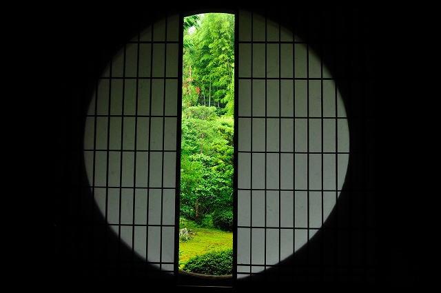 Japanese Home / Garden