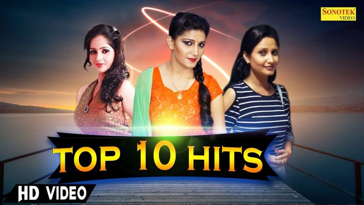 Top 10 Hits | Video Jukebox | Latest Haryanvi Song Hits Collections | So...
