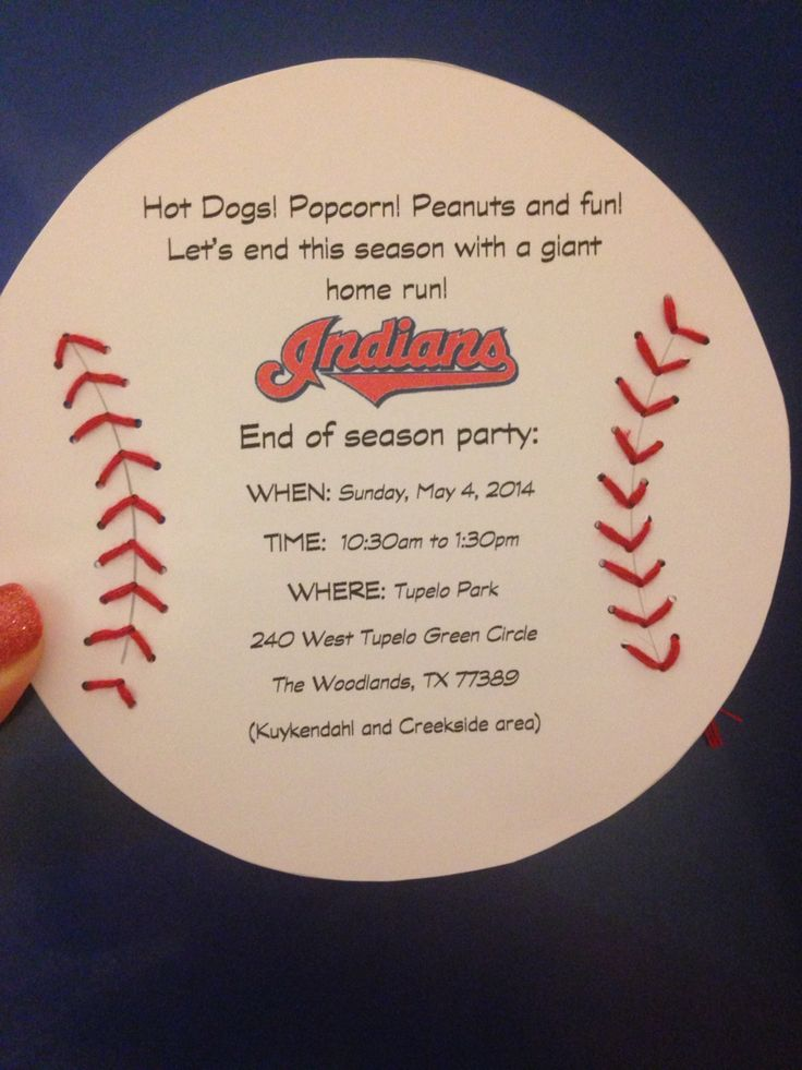 T-ball end of season party invitation.
