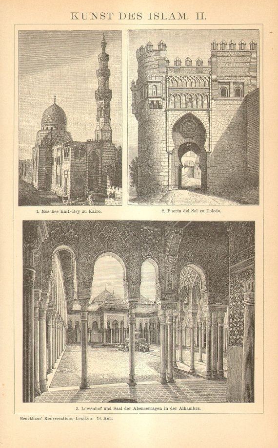 1896 Islamic Architecture Original Antique by CabinetOfTreasures