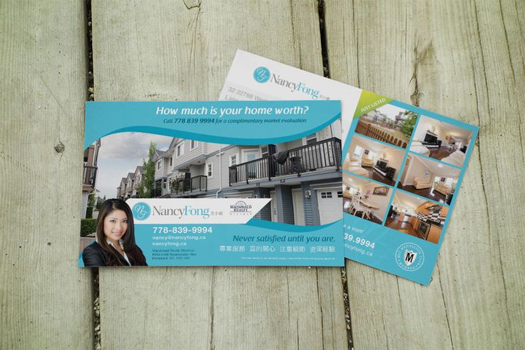 Just Listed  direct mail postcards for Realtor Nancy Fong.