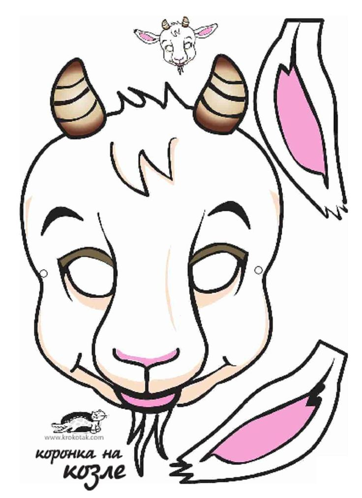 Printable Goat Mask