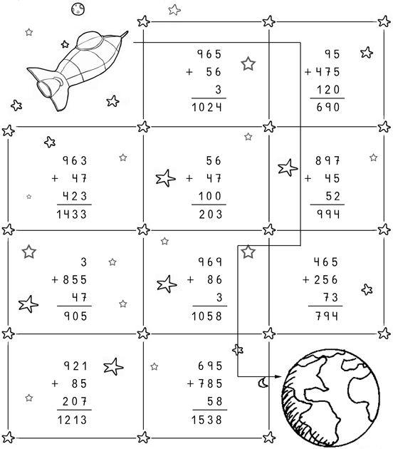 """""""Regreso a casa"""" """"Crucigrama deportivo"""" 12 operaciones de sumar de tres sumandos con tres dígitos mediante juego de un crucigrama. Además con este juego trabajamos también la escritura del nombre de los números. La solución la final. """"Espantapájaros 1"""" """"Espantapájaros 2"""" SOLUCIONES """"Regreso a casa"""" """"Crucigrama con deportivo"""" """"Espantapájaros 1"""" …"""