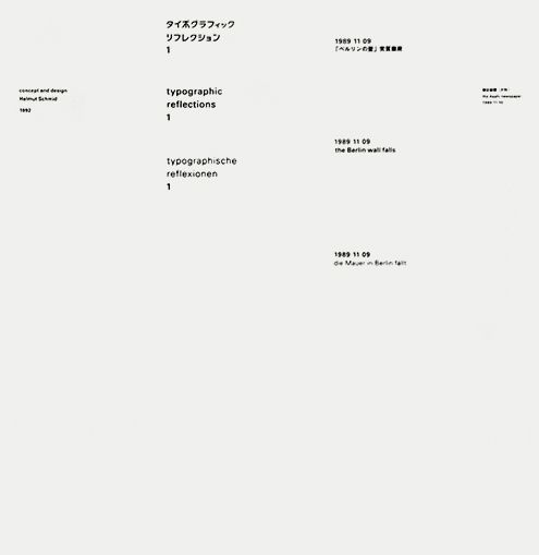 Helmut Schmid / Typographic Reflections / Issue 1 / Magazine / 1989