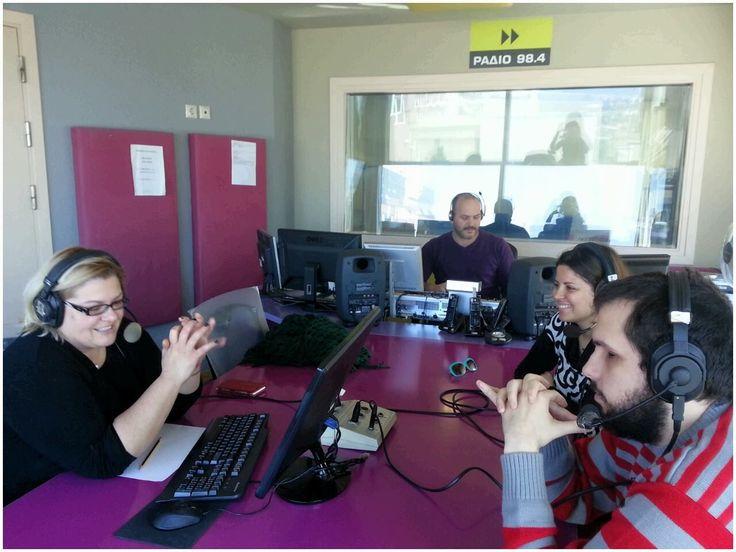Στη Κρήτη η Αργυρώ Σπυριδάκη και ο Θοδωρής Τσάτσος μιλούν για την εκδήλωση της πρώτης κοπής πίτας για το Δίκτυό μας στο Ηράκλειο!! https://www.facebook.com/giatousallous/photos/a.1440458026213997.1073741828.1438539346405865/1578086505784481/?type=3&theater