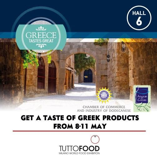 Get a taste of Greece in TuttoFood 2017 8-11 May in Milan! Meet CHAMBER OF COMMERCE & INDUSTRY OF DODECANESE in HALL 6,STAND E02! High quality products and services, local origin of the raw materials, recipes that represent the history and culture of the Dodecanese islands: Rhodes, Kos, Kalymnos, Leros, Patmos, Lipsi, Agathonisi, Arki, Astypalea, Symi, Tilos, Chalki, Nisyros, Karpathos, Kasos, Kastellorizo..ideal destinations to taste the Aegean Cuisine!  #greecetastesgreat…