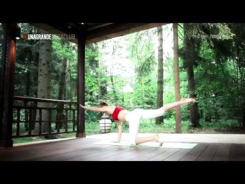 Йога для похудения (I) за 30 минут — Йога для начинающих. - YouTube