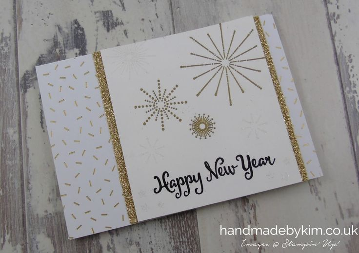 Happy New Year card using It's a celebration stamp set. #GDP052 case the designer Teneale Williams and Pinkies Team Design Challenge. Kim Price, Stampin' Up! demonstrator