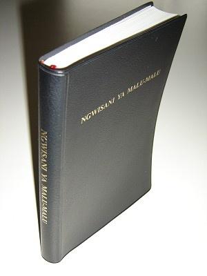 Kituba Munukutuba New Testament / Le Nouveau Testament en kituba munukutuba publie sous le titre NGWISANI YA MALU-MALU / 262P Congo / Kituba is a widely used lingua franca in Central Africa, a creole language based on Kikongo