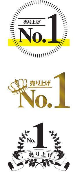 グラフィックデザインにおけるタイトルまわりの表現手法サンプル 日本語 - NAVER まとめ