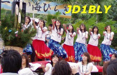 Chichi Jima Island Ogasawara Islands Bonin Islands JD1BLY QSL-2