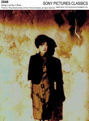Gong Li as Su Li Zhen; Photo by: Wing Shya.