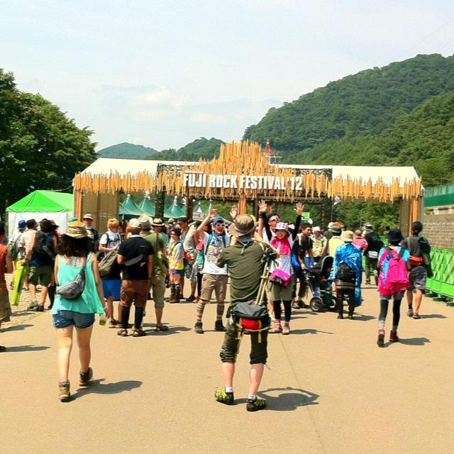 Entrance of Fuji Rock Festival 2012