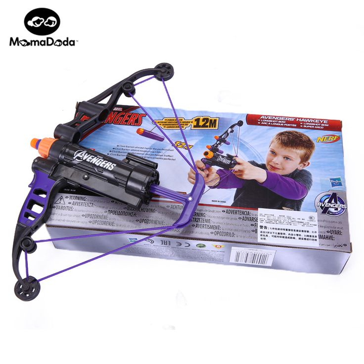 Baby Power Orbeez Toys Boy Gun Weapons  Avengers Hawkeye Longshot Bow And Arrow Ammo Toy Gift For Children Kids Play Outdoor