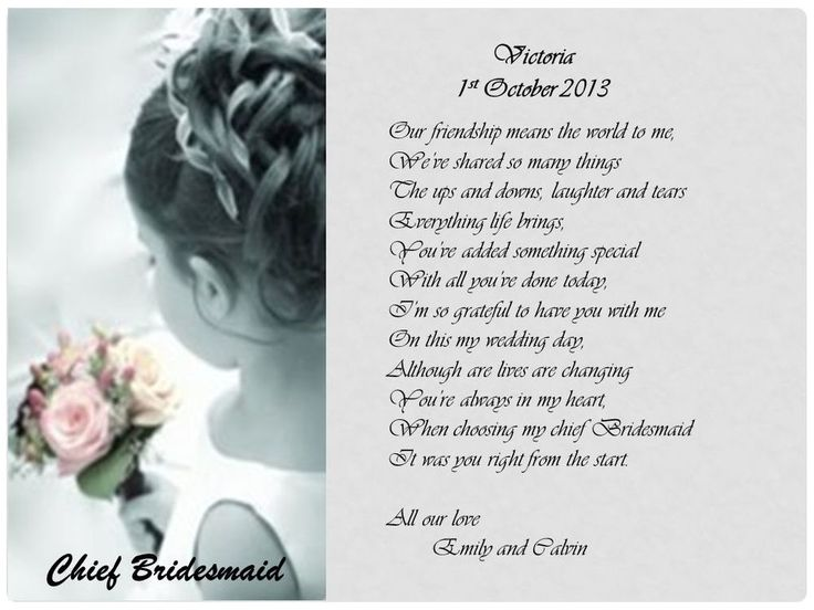 Chief Bridesmaid Thank You Personalised Wedding Day Gift Laminated Poem Free PampP