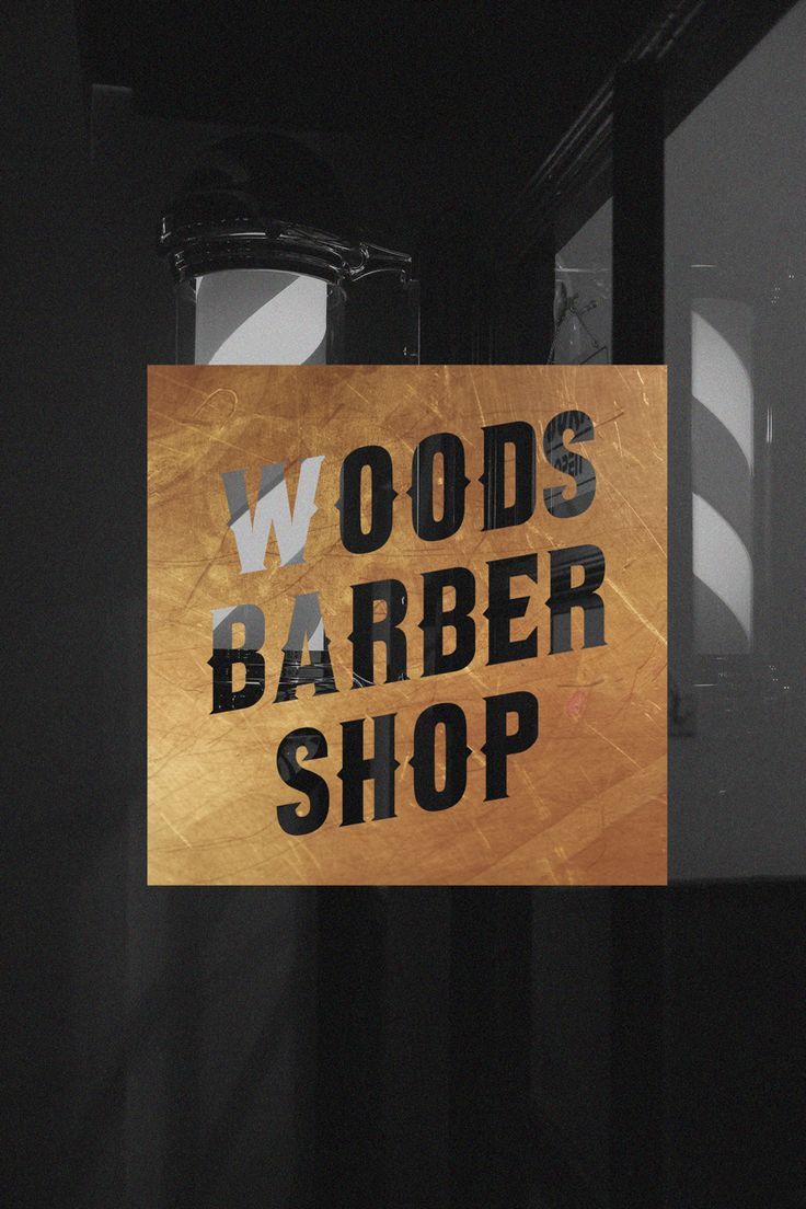 Woods Barbershop logo
