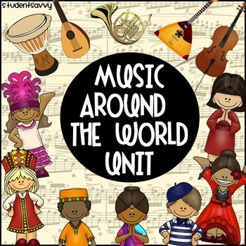 Featured in the TpT Newsletter 2/15!Music Around the World Unit! Common Core Aligned!Include music and multicultural fun in your classroom! Great Activities for 3rd-8th Grade! Students will learn over 30 different musical instruments from Japan, France, India, Spain, Brazil, Africa, Russia, and Italy!