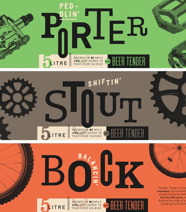 Beer labels by Cory Etzkorn