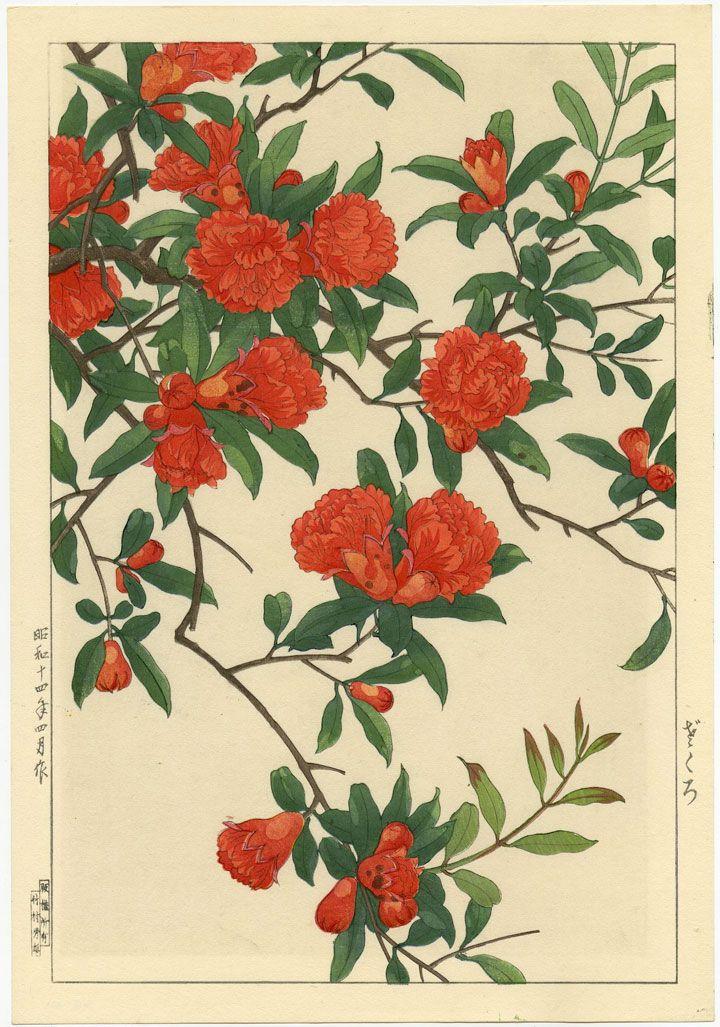 Nishimura Hodo: Azalea, 1938.