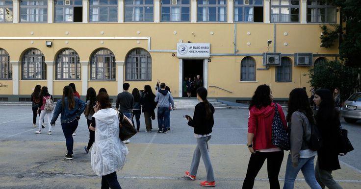 [Lifo]: Έρευνα ΟΟΣΑ: Οι έφηβοι των ανεπτυγμένων χωρών περνούν πολύ χρόνο στο διαδίκτυο και δηλώνουν ικανοποιημένοι από τη ζωή τους | http://www.multi-news.gr/lifo-erevna-oosa-efivi-ton-aneptigmenon-choron-pernoun-poli-chrono-sto-diadiktio-dilonoun-ikanopiimeni-apo-zoi-tous/?utm_source=PN&utm_medium=multi-news.gr&utm_campaign=Socializr-multi-news