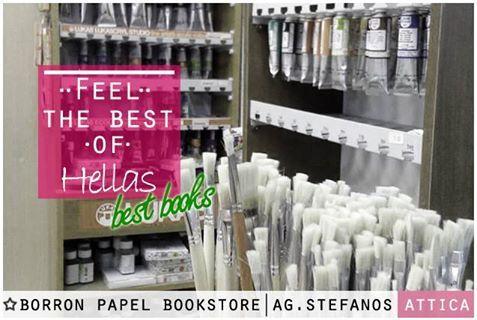 #Borronpapel #books #bookstore #AgiosStefanos