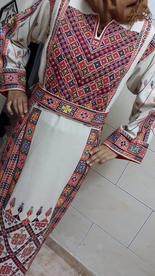 palestnian dress .. 1