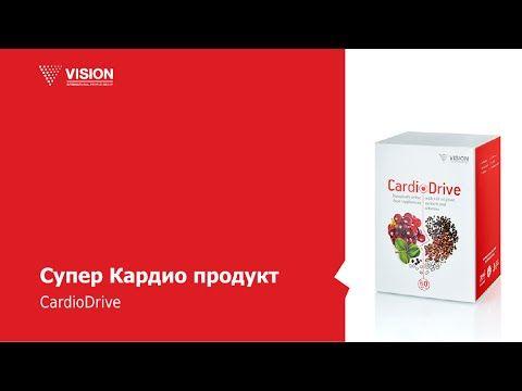 CardioDrive - Конференция