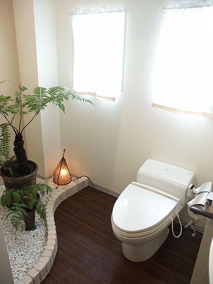 MI-Ne_rest room