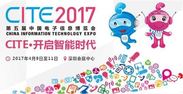 "Get the latest #Tradeshow ""China Information Technology Expo"" details via Bizbilla.com  click here <> http://tradeshows.bizbilla.com/2017-China-Information-Technology-Expo_detailed13035.html #Exop #TradeExpo #TradeFair"