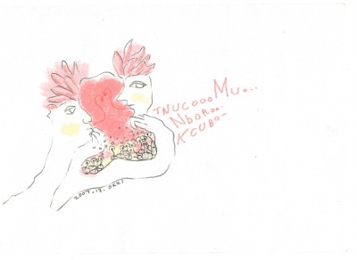 sweet love - by okki
