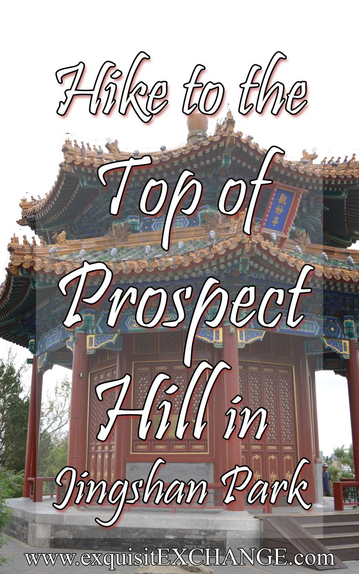 Hike to the top of Prospect Hill in Jingshan Park for some incredible views of the Beijing skyline and the Forbidden City! #beijing #china #travelphotos #travelblog #travelphotography