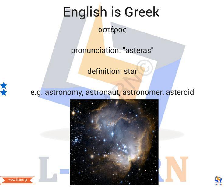 Άστέρας.  #English #Greek #language #Αγγλικά #Ελληνικά #γλώσσα #LLEARN