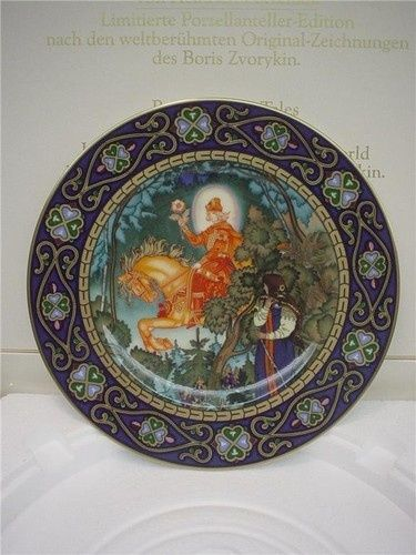 Russian China Patterns Villeroy Amp Boch Russian Fairy
