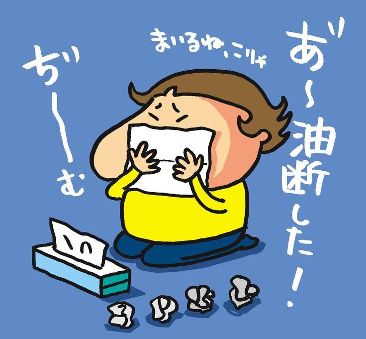 10 normas de etiqueta japonesa que no debes olvidar si viajas a Japón o tratas con japoneses. Te ayudarán mucho :)