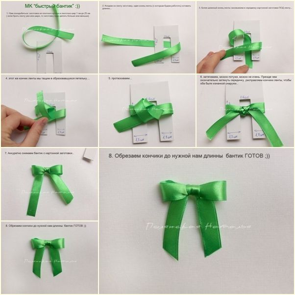how to make a perfect bow with ribbon
