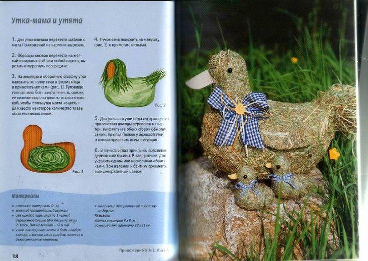 Иллюстрация 7 из 26 для Игрушки из сена. Творческие идеи в стиле кантри - Анне Пипер | Лабиринт - книги. Источник: Юта