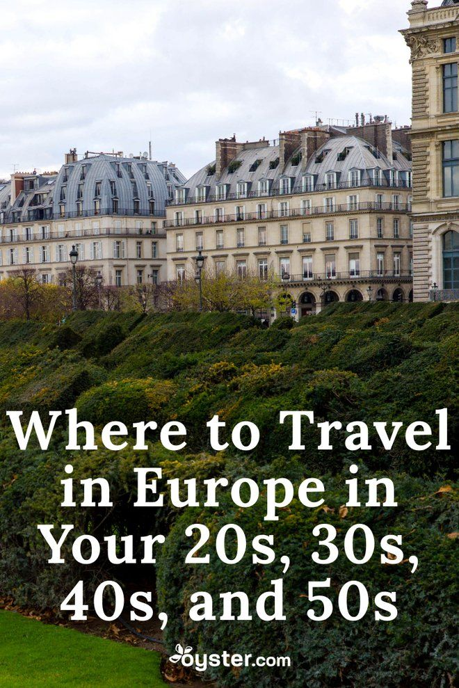 With so many different countries and cultures, Europe is likely to be a lifelong source of wanderlust for many travelers. So where should you travel and when? Any of the continent's destinations are a draw at any age, but to help you narrow things down -- and get your travel juices flowing -- we decided to focus on three places that suit specific stages of life.