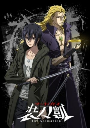 "Sword Gai the Animation Genre: #supernatural ma, #Fantasy, #Horror, #Romance, #Supernatural A woman died a suspicious death in the forest. Beside her, the sword-smith Amon finds a new-born boy with a tragic fate and takes him in. About 10 years later, this boy who is named Gai and who has become Amon's apprentice, loses his right arm in an accident while making a sword. Amon decides to take a sword called ""Shiryuu"", which is a sword with demonic powers that has been passed down for…"