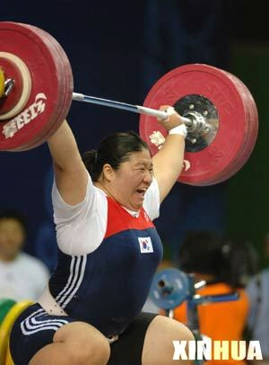 Jang Mi-Ran - Weightlifting - Beijing Olympics 2008 - Womens +75kg