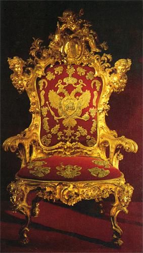 Throne chairs adorned the throne room of the  Russian Imperial residences. They represent the throne furniture that came into the official court everyday life, in the XVIII century.