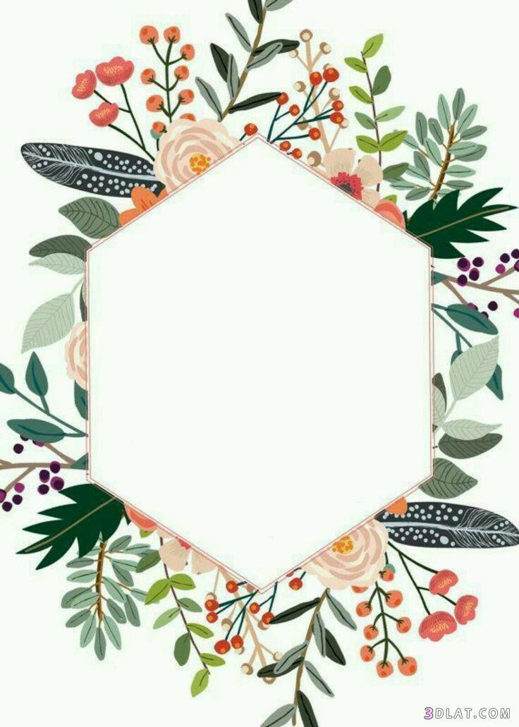 اطارات ورود فارغه للتصميم اجدد الاطارات 3dlat Com 27 18 C360 Diy Paper Art Flower Frame Diy Watercolor