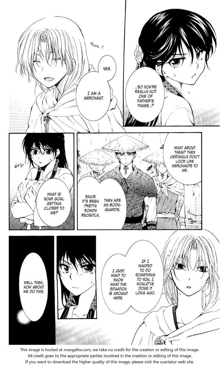 Akatsuki no Yona 86 v15 Read Akatsuki no Yona 86 Online