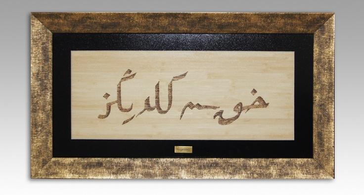 Osmanlıca (Rik'a yazı ile) - Hoşgeldiniz