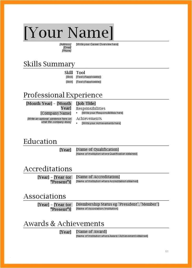Professional Resume Example Instant Download 1 Page Resume Example For Ms Word Diy Resume Ex In 2020 Basic Resume Acting Resume Template Downloadable Resume Template