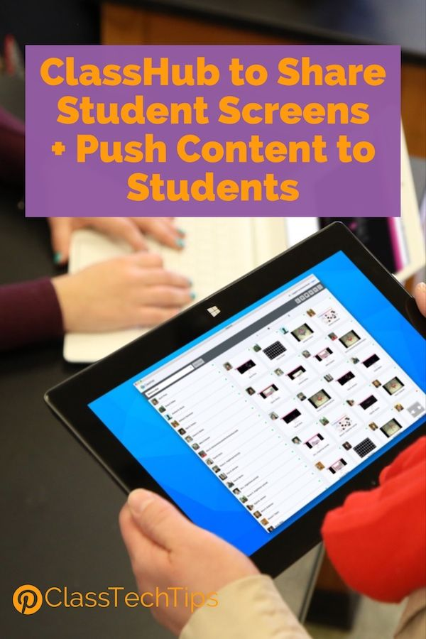 ClassHub lets teachers wirelessly push content so it pops up on student devices, and it makes it really easy to share student screens so everyone can see what's happening on any device in the classroom. classroom management strategies, classroom management plan, school management software